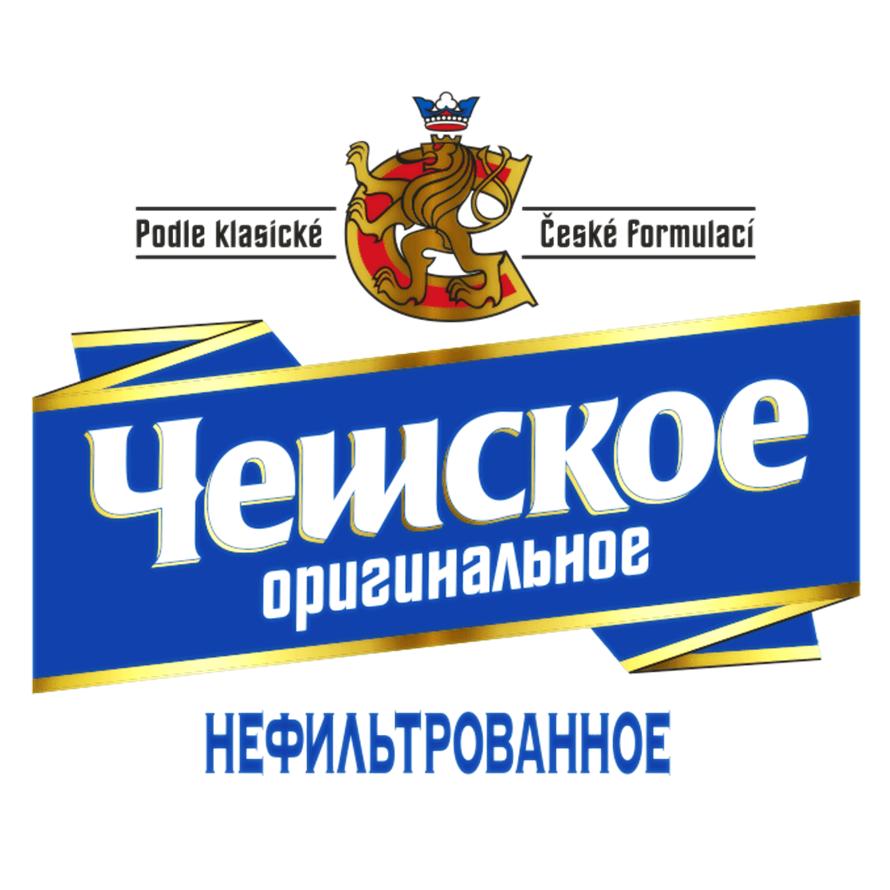 Пиво рос. - Чешское нефильтрованное