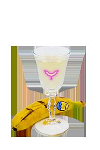 Банан-личи